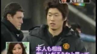 getlinkyoutube.com-일본 TV 박지성 특집 Park JI Sung Special