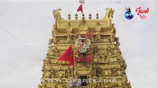 யாழ்ப்பாணம் - வண்ணார்பண்ணை ஸ்ரீ வீரமாகாளி அம்மன் கோவில் கொடியேற்றம் 22.06.2019