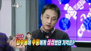 getlinkyoutube.com-The Radio Star, Gamjagol(1) #6, 감자골 4인방 20111130