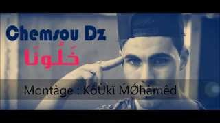 getlinkyoutube.com-Chemsou Dz  - Khalouna |  خلونا  - Les Paroles 2016