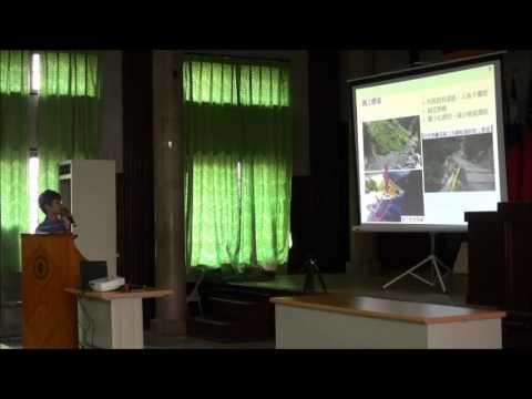 102年度 水庫集水區保育治理 工程生態檢核 鄭偉群2