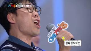 getlinkyoutube.com-[HIT] 노래왕 김연우의 '쉬즈곤', 의외의 큰웃음 선사 우리동네 예체능.20140408