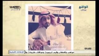 getlinkyoutube.com-المدهال | تقرير عبدالاله المسعود وصالح الوسيدي في القبة