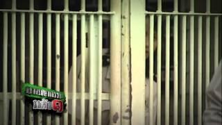 อาชญากรรมหน้าหนึ่ง : รุมฆ่าล้างแค้นแดน 6 1 ม.ค. 58 (1/3)