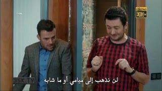getlinkyoutube.com-كوراي و اموش من الحلقة 24 حب للايجار Kiralık Aşk
