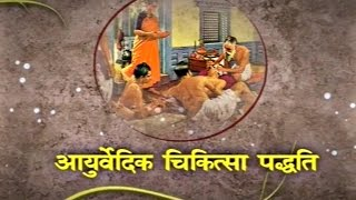 getlinkyoutube.com-Ayurvedic Treatment Methods : Swami Ramdev | 8 Jan 2015 (Part 1)