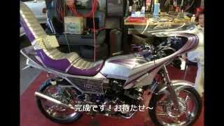 getlinkyoutube.com-CBX400F