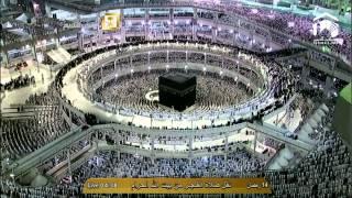 getlinkyoutube.com-14th Ramadan 2014-1435 Makkah Fajr Sheikh Humaid
