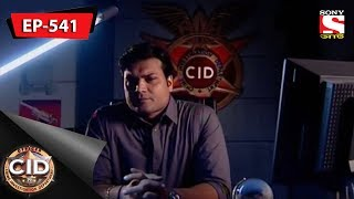 CID(Bengali)    Ep 541     11th March, 2018