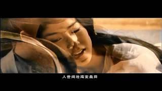 林峰 & 黄圣依 - 许诺 MV《白蛇传说 主题曲》HD720p