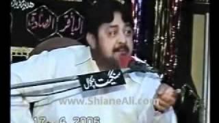 Last Majlis By Allama Fazil Hussain Alvi Shaheed width=