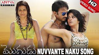 getlinkyoutube.com-Nuvvante Naku Video Song - Mogudu Video Songs - Shraddha Das, Gopichand, Taapsee
