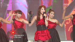 getlinkyoutube.com-Hong Jin-young - Love Battery(remix ver.), 홍진영 - 사랑의 배터리(리믹스), Music Core 2