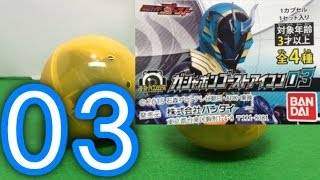 getlinkyoutube.com-ガシャポンゴーストアイコン03 レビュー    gashapon  ghost  eyecon  03 review