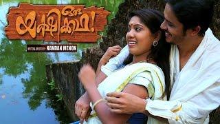 getlinkyoutube.com-Malayalam full movie 2015 new releases - Oru Yakshi Kadha | Full HD Movie
