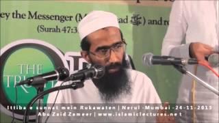 Kya Ahle Hadees ke Najdek Mani Khana Pak hai   Abu Zaid Zameer