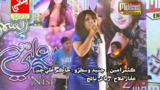 getlinkyoutube.com-NISHA ALI NEW ALBUM 01 THIS EID 2014