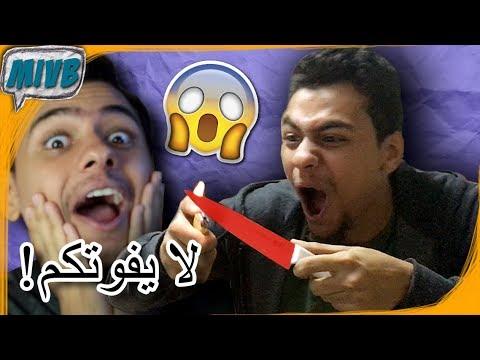 الفرق بين اليوتيوب العربي والأجنبي