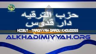 getlinkyoutube.com-Khassida Ajâbani Rabou Samâ   Kourél Tout-Tank Touba, HTDKH   Magal Touba 2016