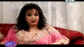 getlinkyoutube.com-بعدنا مع رابعة : حلقة الفنانة الكبيرة سميرة توفيق
