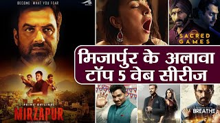 Mirzapur: Top 5 Indian Web Series on Netflix & Amazon Prime; Must Watch | FilmiBeat