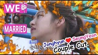 getlinkyoutube.com-[We got Married4] 우리 결혼했어요 - Jonghyun, like cheerleader! seungyeon,jealousy! 20150711