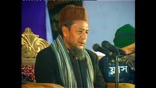 getlinkyoutube.com-Allama nojmuddin chowdhory Saheb jadaye Fultoli    Beyani bazar tafsirul Quran mahfel 2011