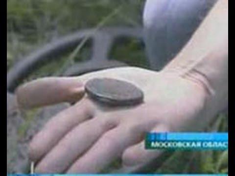 Клад монет крепости Ен-Кале