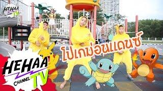 getlinkyoutube.com-โปเกม่อนเเดนซ์ ปิจก้าจู cover by Baby