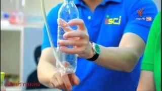 น้ำพุในขวด