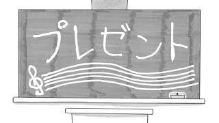 getlinkyoutube.com-SEKAI NO OWARI「プレゼント」