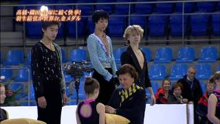 getlinkyoutube.com-Yuzuru Hanyu 2010 Jr Worlds FP+medal ceremony