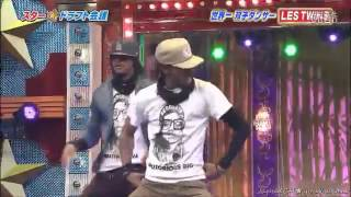 LES TWINS Japanese TV Show 2014