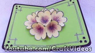 getlinkyoutube.com-How to make 3D Flower Pop Up Card | Pop up Flower Greeting Cards | Pop up Flower Card
