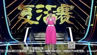 getlinkyoutube.com-《我是演说家》-选手演说  寇乃馨 《男人不该让女人流泪》