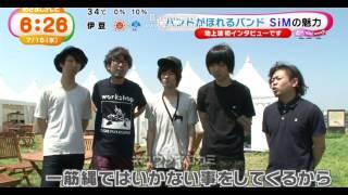 getlinkyoutube.com-SiM~LIVE風景&トーク