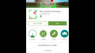 getlinkyoutube.com-วิธีอัดคลิปง่ายๆ NO ROOT 100%