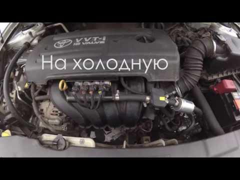 Toyota corolla 120. Начало. Звук в моторе, гидрокомпенсаторы?