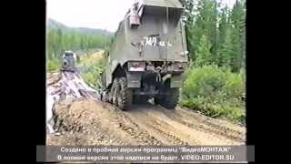 getlinkyoutube.com-БАМ 110 километр (один из рейсов ТАКСИМО - УЛАН-УДЭ 2000г)
