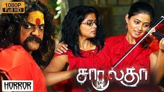 getlinkyoutube.com-Chaarulatha  | Full Tamil Movie Online | new tamil movie | tamil full movie