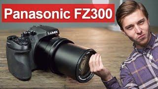 getlinkyoutube.com-ЛУЧШИЙ УЛЬТРАЗУМ ЗА 500 БАКСОВ? | Panasonic Lumix DMC-FZ300 - обзор светосильного ультразума