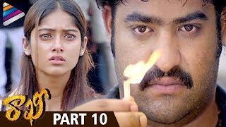 NTR New Movie 2017 | Rakhi Telugu Movie | Part 10 | Ileana | Charmi | DSP | Latest Telugu Movies
