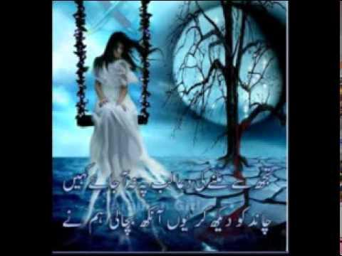 Phir Mohabbat Karne Chala   Murder 2 Songs 2011 feat  Emraan Hashmi & Jacqueline Fernandez HD -q7Ry5QdpW20