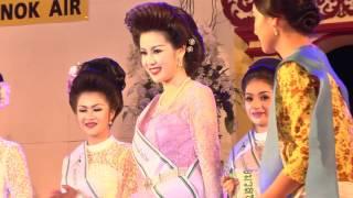 getlinkyoutube.com-06 ม.ค. 59 สาวงามก๋าไก่ อบจ.ลำปาง ชนะใจกรรมการ คว้าตำแหน่งนางสาวลำปาง ประจำปี 2559