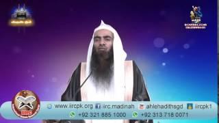 Deobandion Ke 2 Giroh hayati Aur Mamati Me Kya Farq Hai  By Syed Tauseef Ur Rehm HIGH width=