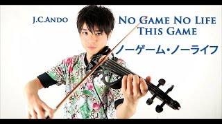 getlinkyoutube.com-【J.C.Ando】No game No life - This Game [Violin Cover]