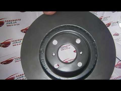 Диск тормозной передний Great Wall Haval M4 3501011 S08 Грейт Волл Ховер М4 Лицензия