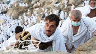 getlinkyoutube.com-World's Largest Pilgrimage - Hajj Documentary