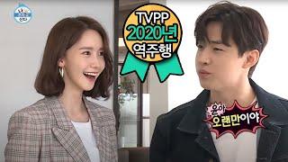 【TVPP】Yoona(SNSD)   Gives Advice To Henry, 윤아(소녀시대)   헨리 앞에 깜짝 등장! @ILiveAlone