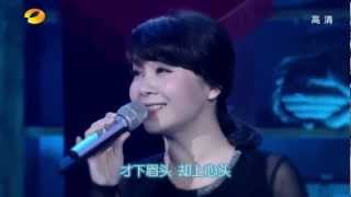 getlinkyoutube.com-童麗_湖南衛視《天天向上》_2012年9月21日
